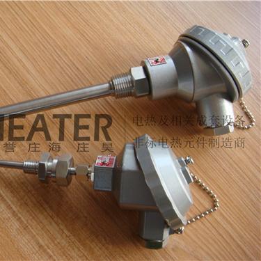 昊誉供应热电偶PT100热电阻 热电阻非标定做