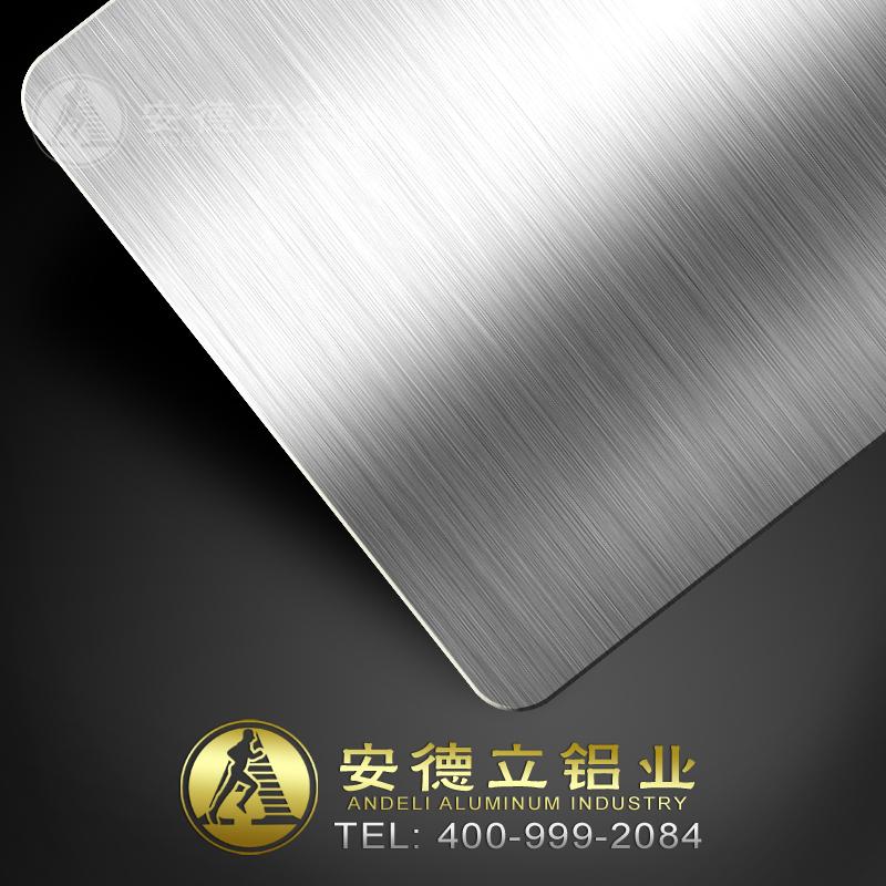 安德立 5052铝板 阳极氧化铝板加工 铝板材拉丝