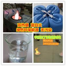 石家庄供应醇基添加剂环保油添加剂环保节能提高燃烧效率