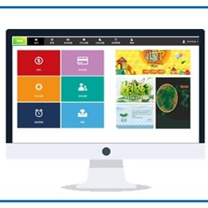 最先进的足浴管理系统软件管理软件系统足浴收银管理系统