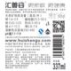 汇善谷新鲜天然弱碱性小分子团矿泉水可定制337mlX18瓶