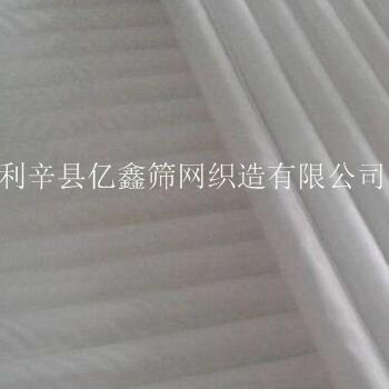 43T-110目-80w印刷网纱 丝印网纱