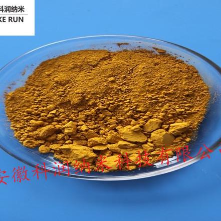 纳米氧化铋 微米氧化铋 超细氧化铋Bi2O3