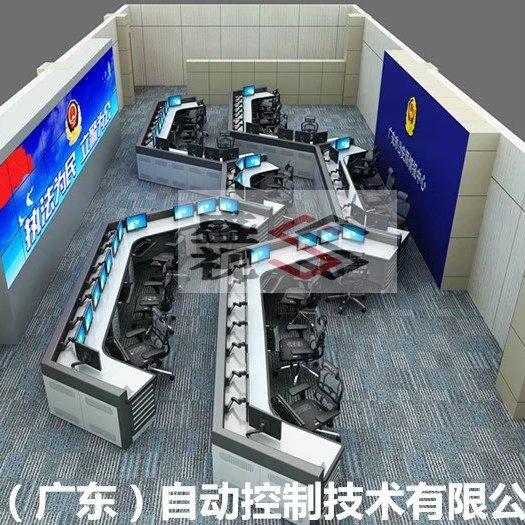 上海电力指挥中心控制台  监控台  指挥桌厂家低价直销