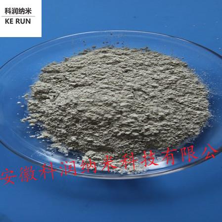 纳米氧化锡 微米氧化锡 超细氧化锡SnO2