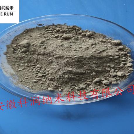 氧化铈 纳米氧化铈 微米氧化铈 超细氧化铈CeO2