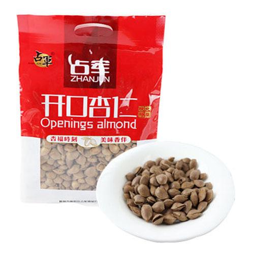 陕西特产 榆阳占军开口杏仁自然健康手工开口无色素无添加休闲零食 800g