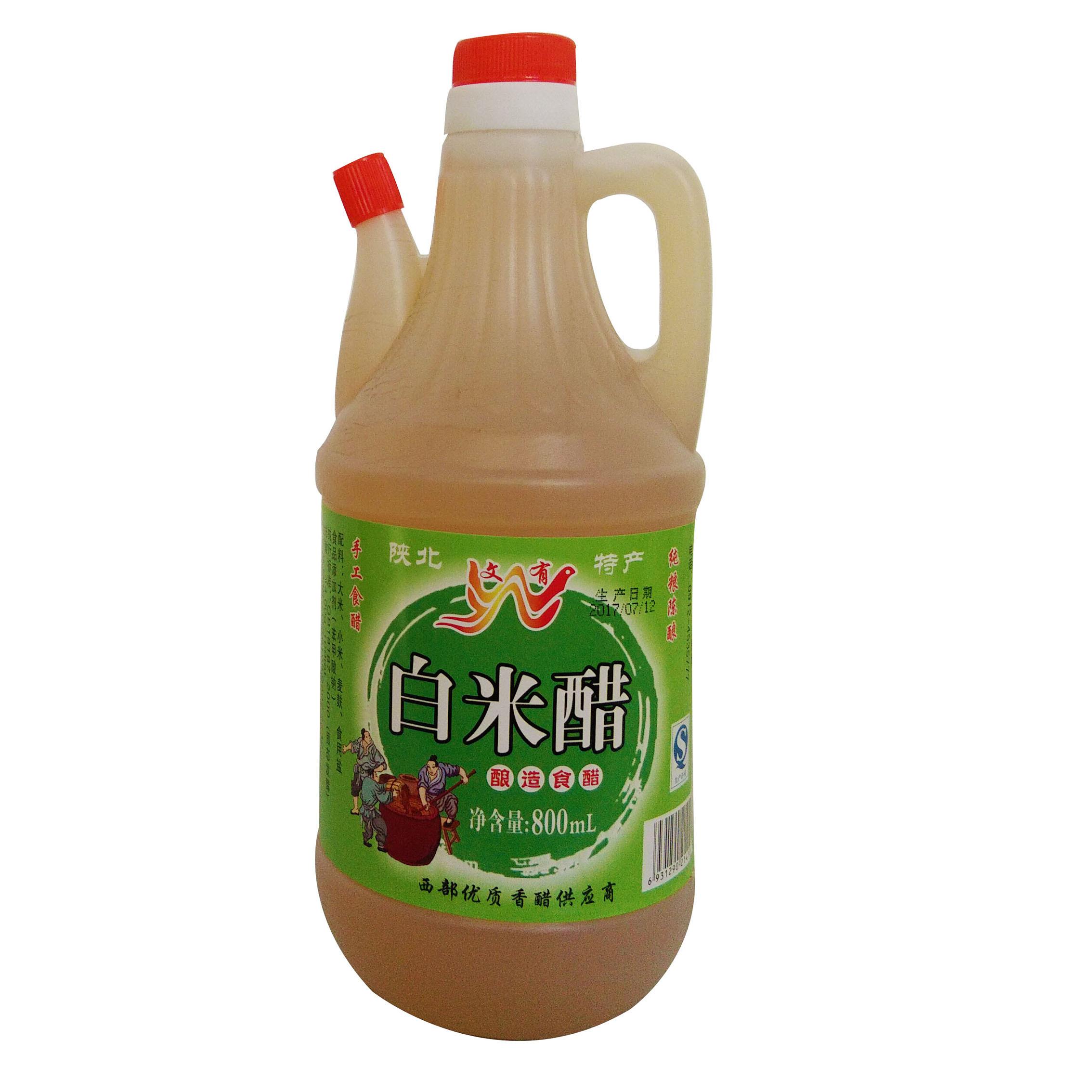 白米醋,800ml,杀菌消毒,美容养颜,软化血管,消食解腻,文有白米醋