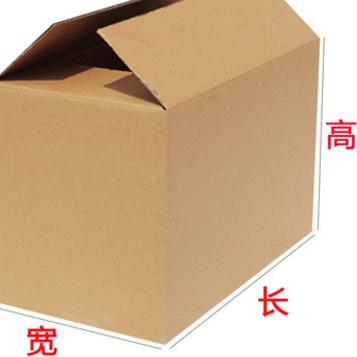 11号 纸箱 生产厂家快递淘宝包装纸盒三层邮政打包纸箱子现货批发 举报