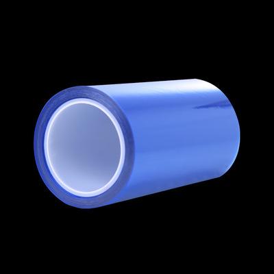 供应 环保无毒pet材质蓝色塑料包装保护膜