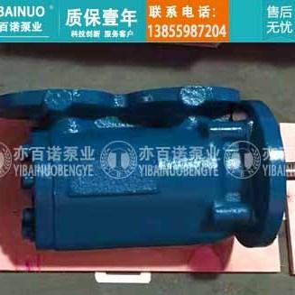 出售SPF20R46G8.3FW20宜昌船舶用品配套柴油螺杆泵