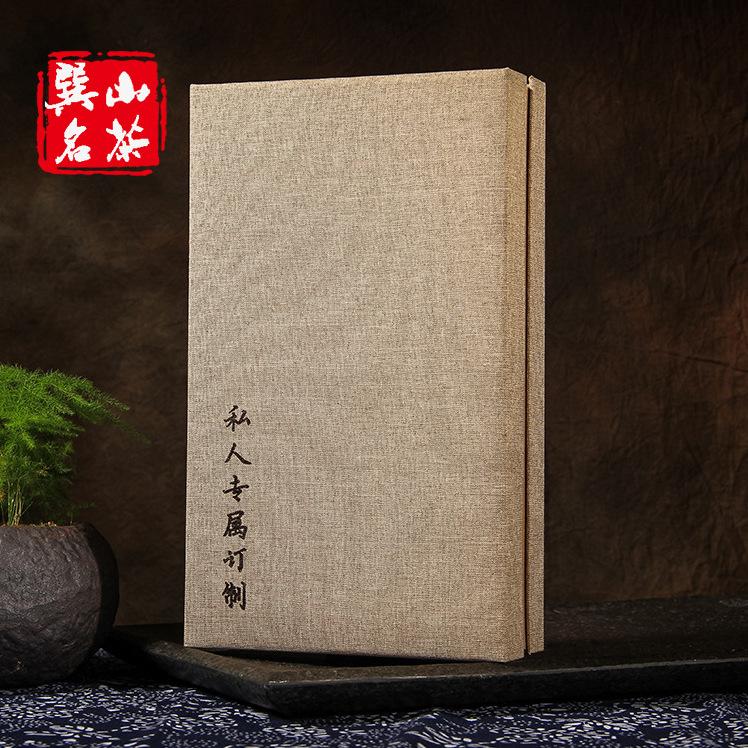 供应 武夷山大红袍乌龙茶叶 清香型工作茶礼盒