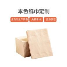 厂家竹浆本色纸巾竹浆纸巾定制 竹纤维纸巾竹纤维本色抽纸