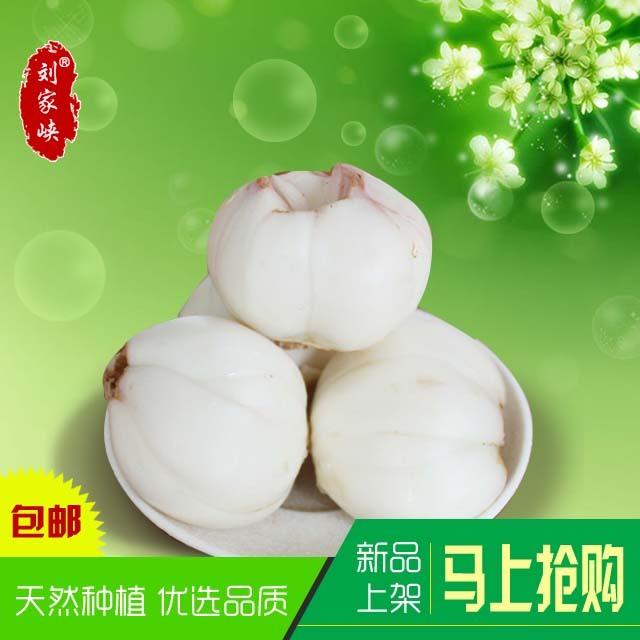 刘家峡 兰州鲜百合食用甜百合精品三头皇 500g
