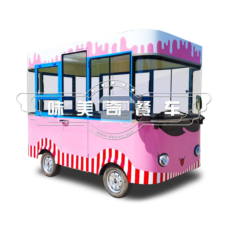 味美奇早餐售货快餐小吃车夜市卤菜熟食商用电动餐车
