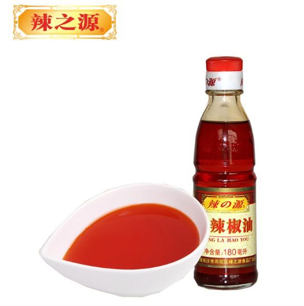 供应辣之源 辣椒油 凉拌菜凉皮小面调料 红辣椒油180ml