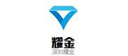 深圳市耀金金属材料有限公司