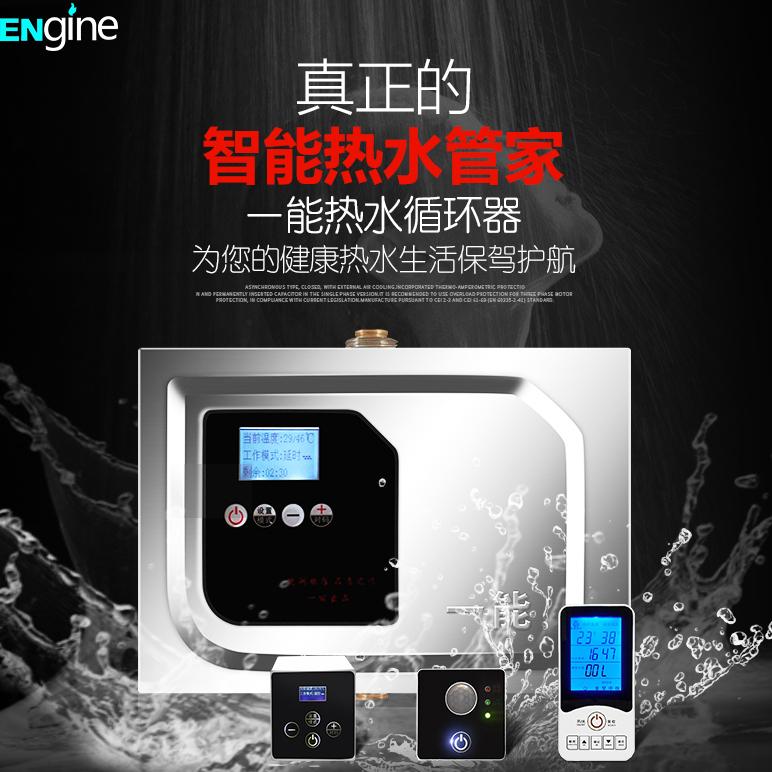 遂宁热水循环泵