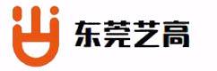 东莞艺高陶瓷餐具经营部