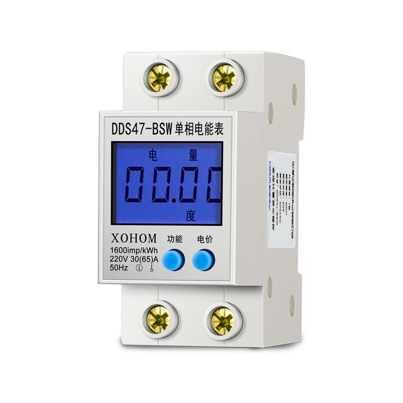 小红帽微型家用电表出租房电度表单相电子式数显电能表导轨220v智能