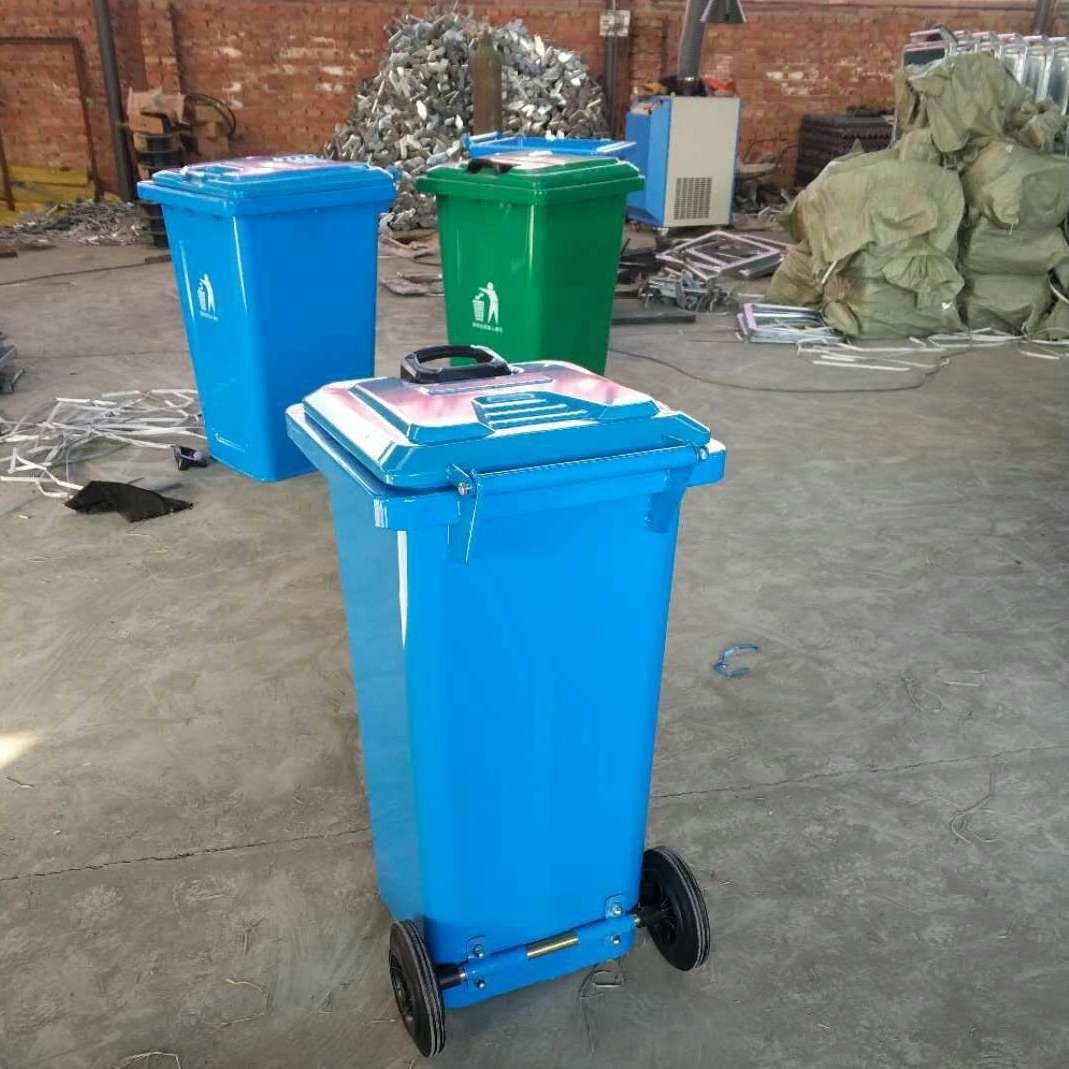 销售120升铁垃圾桶