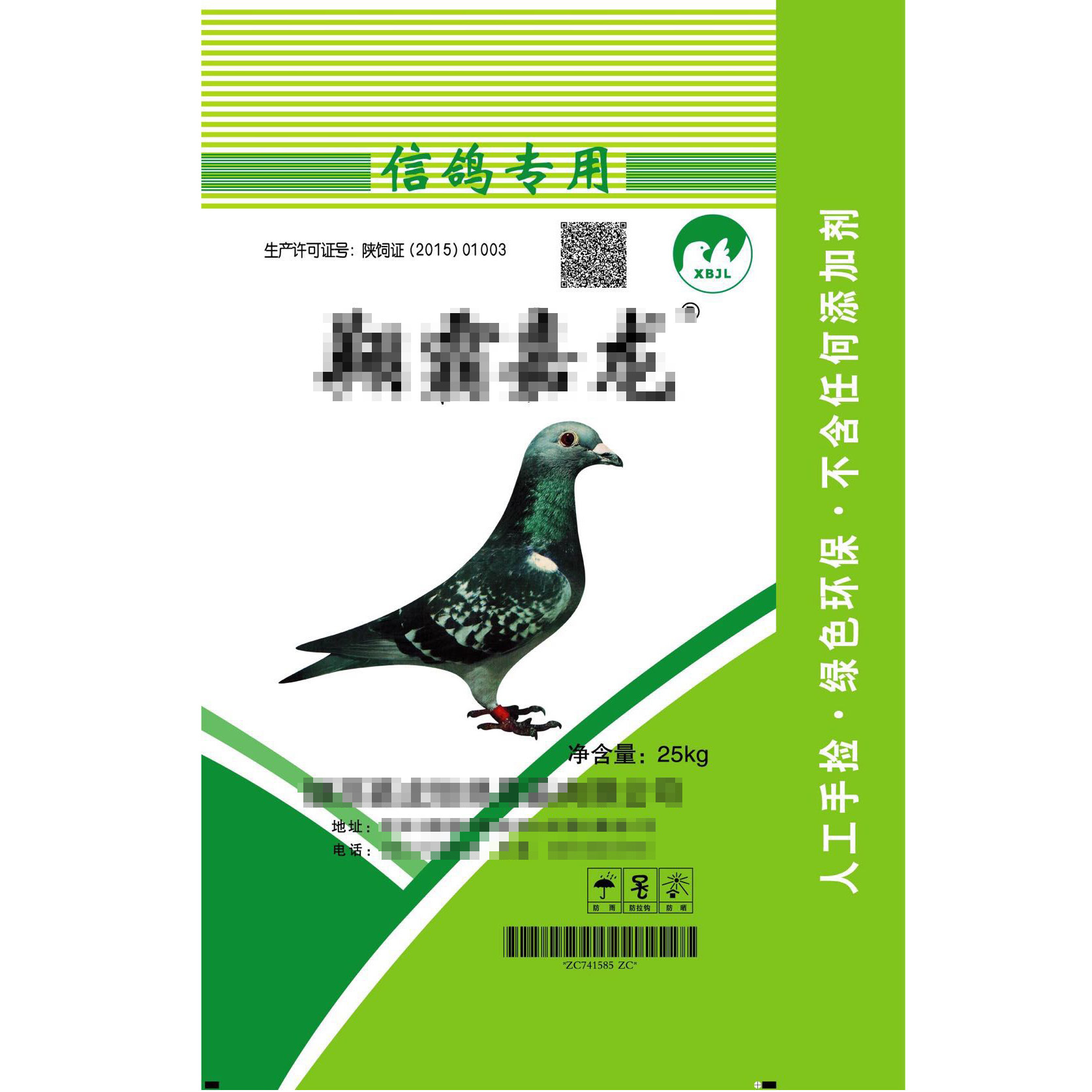 陕西编织袋 长期供应饲料塑料编织袋 支持定制 中启包装