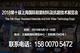 【官网发布】第十届上海国际耐磨材料及抗磨技术展览会