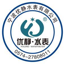 供应宁波水表LXS-旋翼式液封水表 防盗水表