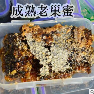 供应 老巢蜜450g定制型切入盒中微商蜂巢蜜系列产品
