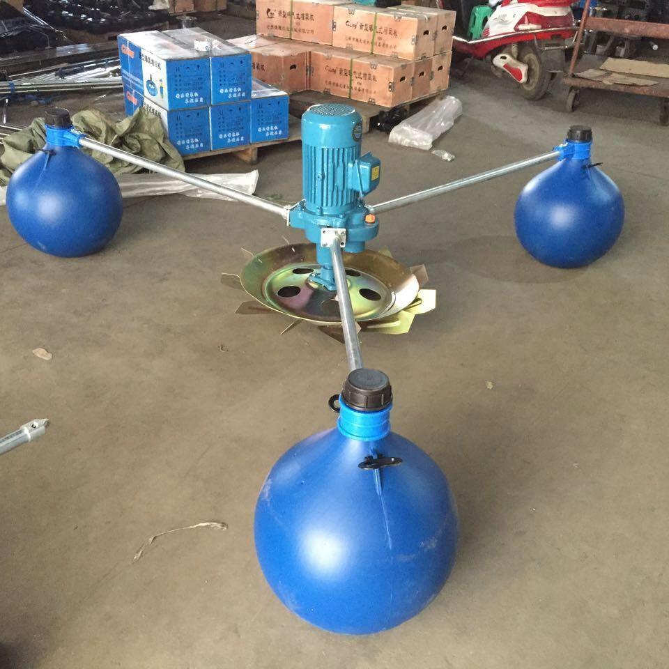 YL叶轮式鱼塘渔业虾塘水产养殖增氧380V三相1.5KW叶轮增氧机