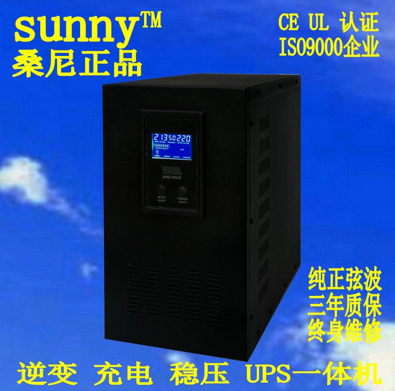 桑尼5000W家用逆变器48V转220V太阳能变压器