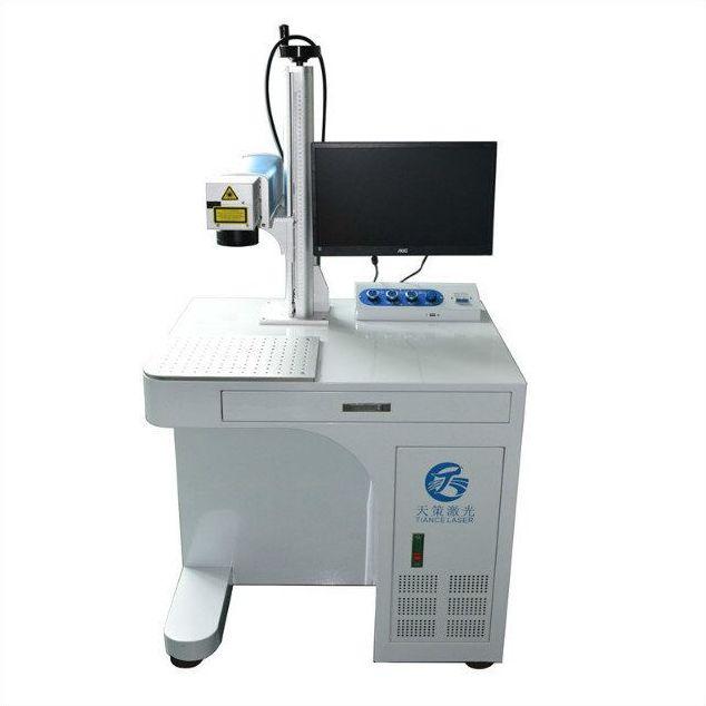 温州五金产品激光打标机设备厂家报价