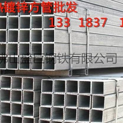 东莞钢结构方管钢结构幕墙方矩管钢结构镀锌管