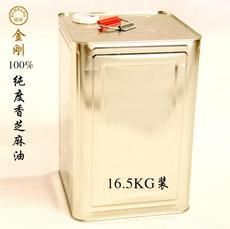 2017年新鲜芝麻香油 浓香韩国液压机压榨食用油非转基因出口韩日