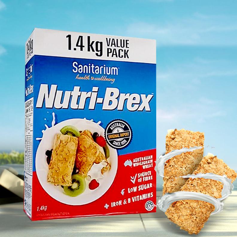 供应即食代餐冲饮低脂谷物原味1.4kg燕麦片