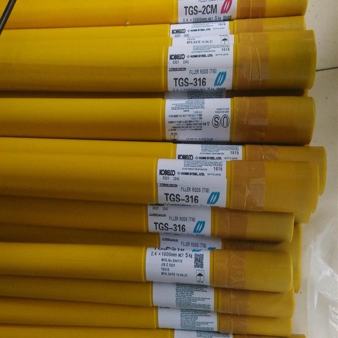 热销日本CM-5堆焊焊条 耐磨合金焊条 高硬度耐磨焊条