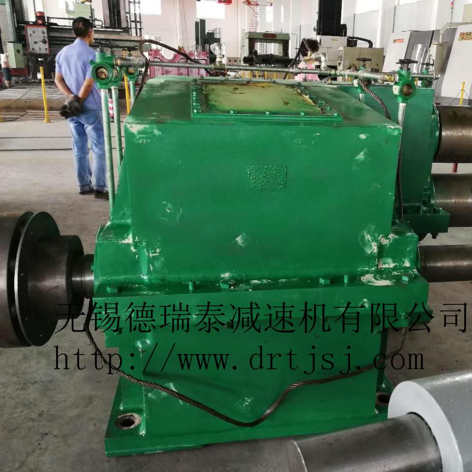 厂家直销非标减速机轧机专用减速机DJZLYS560SZ375-00