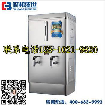 北京商用净水设备|医院饮用净水设备|医院用净水设备厂家|供应医院直饮水设备