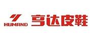苍南县玫尼雅贸易有限公司