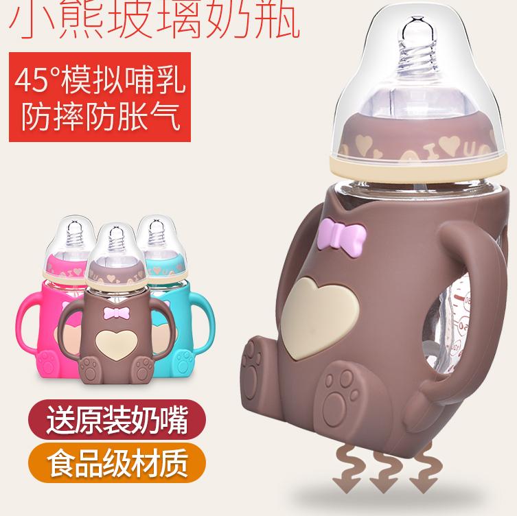 厂家直销 婴儿喂养玻璃奶瓶 宝宝带手柄防胀气防爆耐摔硅胶奶瓶