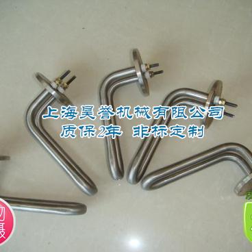昊誉供应非标定制U(异)型电热管质保两年使用寿命长