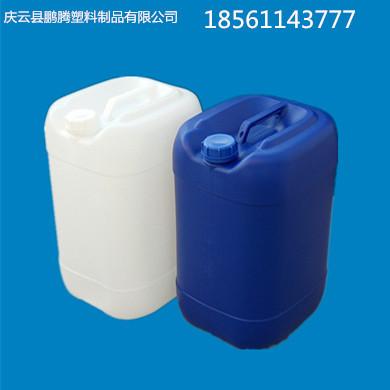 30KG塑料桶堆碼30升塑料桶