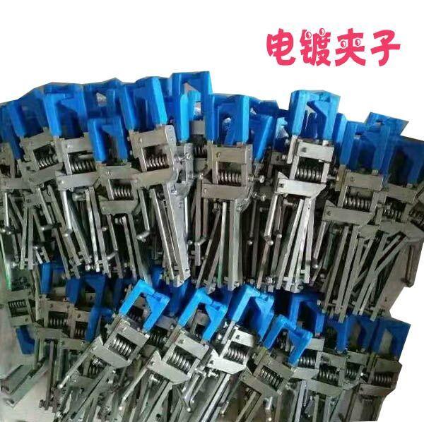 电镀快速夹子定做线路板电镀工业挂具PCB电镀线板夹子