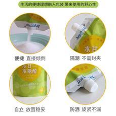 供应 代白砂糖禾甘木糖醇