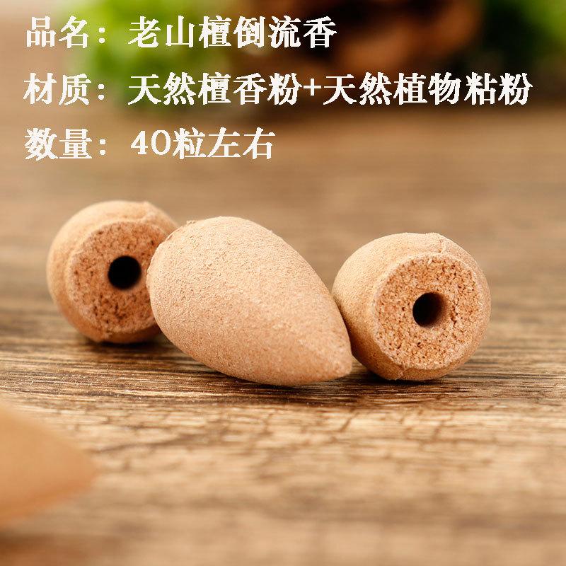 礼品木雕摆件 梅花壶塔香香炉 木质工艺礼品实木加工批发代发