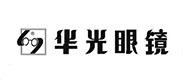 深圳市雅丽亮晶眼镜制造有限公司
