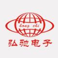 湖北弘驰电子工程有限公司