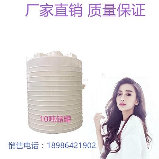 卓远塑业厂家直销塑料加厚防腐水塔