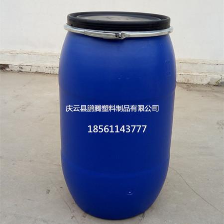 200升大口藍色塑料桶