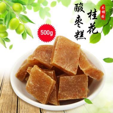 供应 散装批发酸枣糕500g浦城特产休闲零食袋装食品木樨园酸枣糕批发